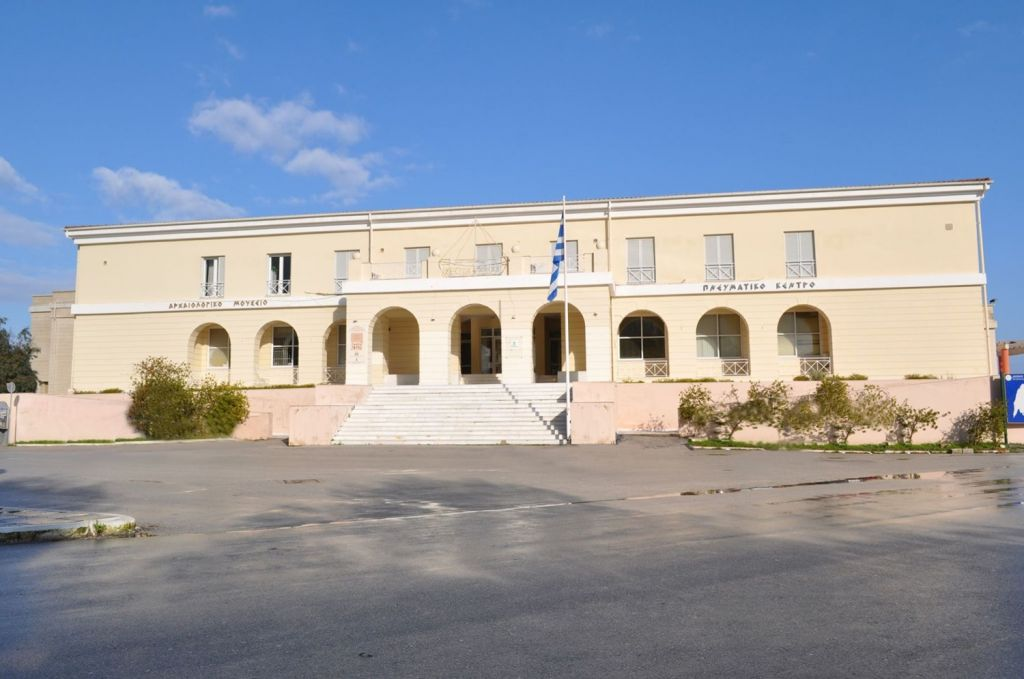 The Archaeological Museum Lefkada