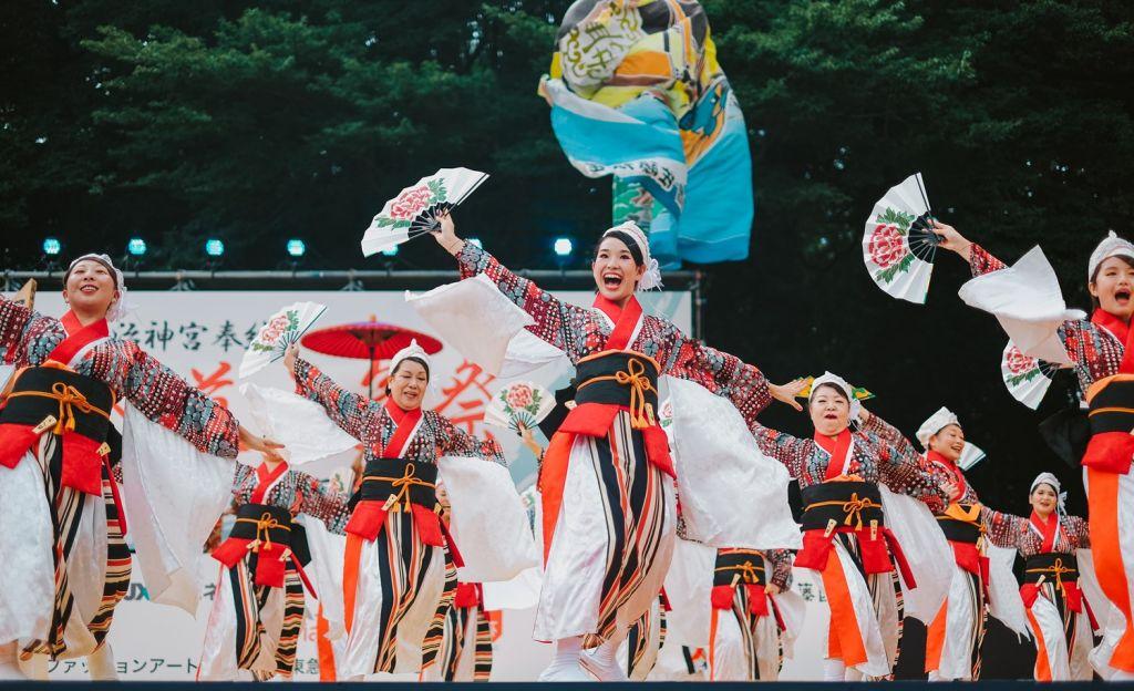 Go To A Festival - Japan